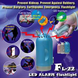 LED alarm flashlight